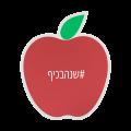 לוגו-אדום-עם-כיתוב